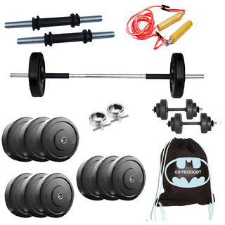 GB 24 KG HOME GYM SET OF 3 RODS, GYM BAG, ROPE, LOCKS