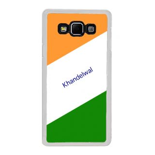 Flashmob Premium Tricolor DL Back Cover Samsung Galaxy A8 -Khandelwal