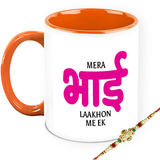 Rakhi Gift For Brother - HomeSoGood One In A Million Brother White Ceramic Coffee Mug - 325 ml