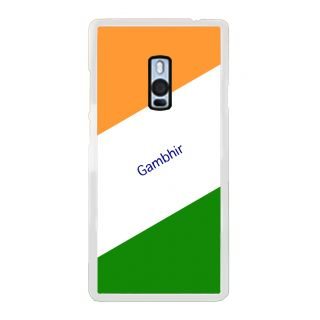 Flashmob Premium Tricolor DL Back Cover OnePlus 2 -Gambhir
