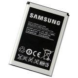 Samsung Vodafone 360 H1 Battery 1500 Mah Eb504465vu Clone