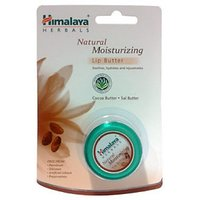 Himalaya Natural Moisturizing Lip Butter Cocoa Butter (10 G) - Pack Of 2