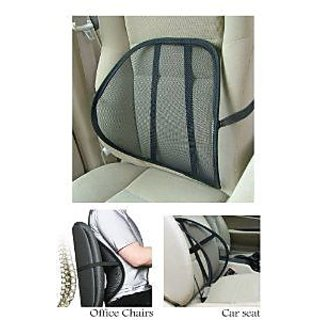 AutoSun Car Seat Massage Chair Back Lumbar Support