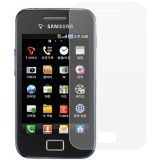 Ostriva Superguard Screen Protector For Samsung Galaxy Ace S5830
