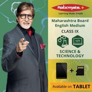Robomate+ Maharashtra BoardEngIxScienceTechnology (Tablet)