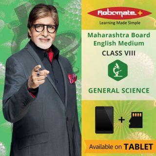 Robomate+ Maharashtra BoardEngViiiGeneralscience (Tablet)
