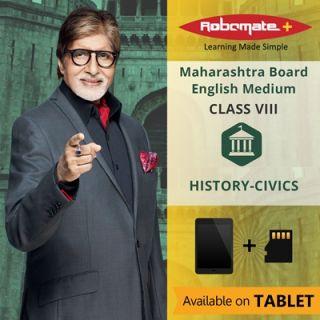 Robomate+ Maharashtra BoardEngViiiHistoryCivics (Tablet)