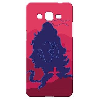 Back Cover for Samsung Galaxy J7  By Kyra AQP3DGLXJ7GOD049