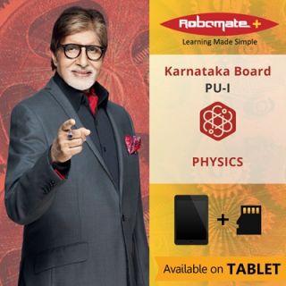 Robomate+ Karnataka BoardSciPuIPhysics (Tablet)