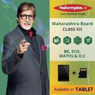 Robomate+ Maharashtra BoardComXiiBemo (Tablet)