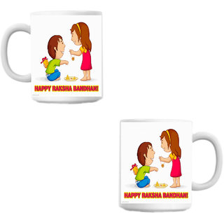 Happy Raksha Bandhan Coffee Mug