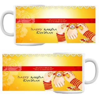 Dreams Come True Rakshabandhan Coffee Mug