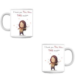Love You This Much Cute Coffee Mug