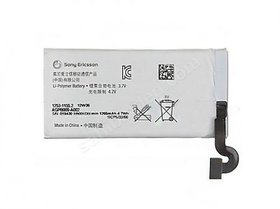 New Genuine Sony Ericsson Battery For Sony Xperia P - Lt27