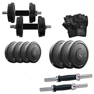 20 KG faws Adjustable Dumbbell with Gym Gloves