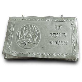 Shubham Motiwala Pure Silver Hanuman Chalisa, 18 Gms