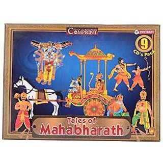 TALES OF MAHABHARAT ENGLISH VERSION PC/VCD/DVD COMPRINT