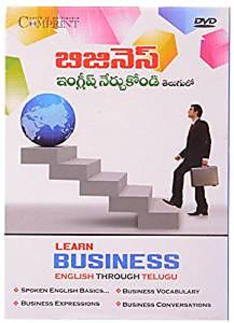 Business English Through Telugu Dvd Comprint