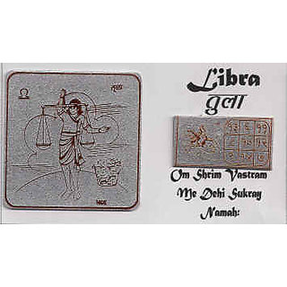 Libra Zodiac Card with Shree Yantra