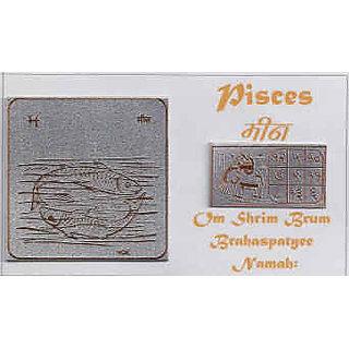 Pisces Zodiac Card with Shree Yantra