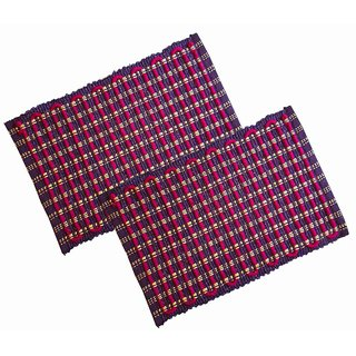 Living Creation Stylish Multi Set of 2 Door Mat