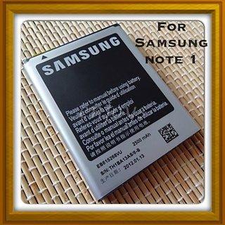 New Samsung battery - For Note 1 N7000 / i9220 - EB615268VU 2500mah