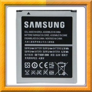New Samsung Galaxy battery For Ace style - G130 - EB-B130AE 1500mah