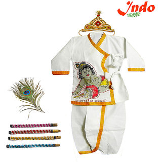 Indo More Pankhi Designe Kurta Dhoti Full Dress For Kids (Peacock feature,flute and Crown)