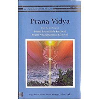Prana Vidya Aug 13, 2013 Swami Satyananda Saraswati Swami Niranjananandaji