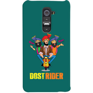 Oyehoye Dost Rider Quirky Printed Designer Back Cover For LG G2 / Optimus G2 Mobile Phone - Matte Finish Hard Plastic Slim Case