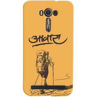 Oyehoye Aawara Quirky Printed Designer Back Cover For Asus Zenfone 2 Laser ZE601KL Mobile Phone - Matte Finish Hard Plastic Slim Case