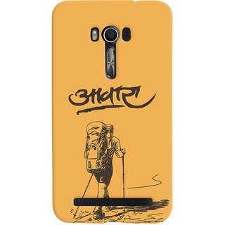 Oyehoye Aawara Quirky Printed Designer Back Cover For Asus Zenfone Go Mobile Phone - Matte Finish Hard Plastic Slim Case