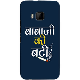 Oyehoye Baba Ji Ki Booty Quirky Printed Designer Back Cover For HTC One M9 Mobile Phone - Matte Finish Hard Plastic Slim Case