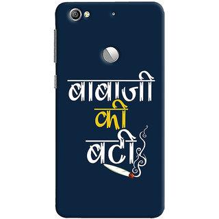Oyehoye Baba Ji Ki Booty Quirky Printed Designer Back Cover For LeEco LE1S Mobile Phone - Matte Finish Hard Plastic Slim Case