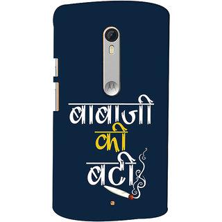 Oyehoye Baba Ji Ki Booty Quirky Printed Designer Back Cover For Motorola Moto X Style Mobile Phone - Matte Finish Hard Plastic Slim Case