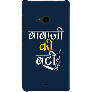 Oyehoye Baba Ji Ki Booty Quirky Printed Designer Back Cover For Microsoft Lumia 535 / Dual Sim Mobile Phone - Matte Finish Hard Plastic Slim Case