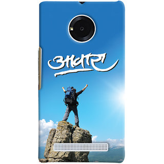 Oyehoye Aawara Quirky Printed Designer Back Cover For Micromax Yuphoria Mobile Phone - Matte Finish Hard Plastic Slim Case