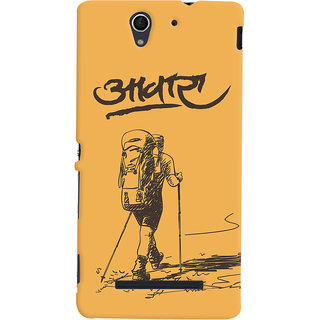 Oyehoye Aawara Quirky Printed Designer Back Cover For Sony Xperia C3 / Dual Sim Mobile Phone - Matte Finish Hard Plastic Slim Case