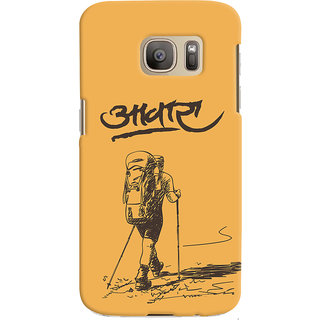 Oyehoye Aawara Quirky Printed Designer Back Cover For Samsung Galaxy S7 Mobile Phone - Matte Finish Hard Plastic Slim Case
