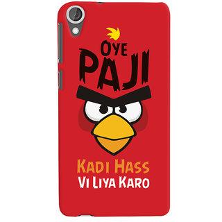 Oyehoye Quirky Punjabi Slangs Printed Designer Back Cover For HTC Desire 820 Mobile Phone - Matte Finish Hard Plastic Slim Case