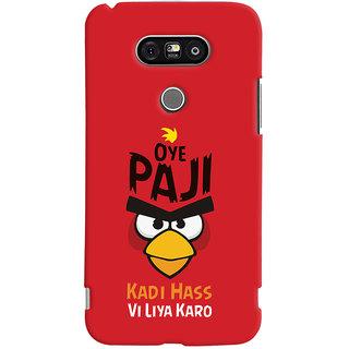 Oyehoye Quirky Punjabi Slangs Printed Designer Back Cover For LG G5 / Optimus G5 Mobile Phone - Matte Finish Hard Plastic Slim Case