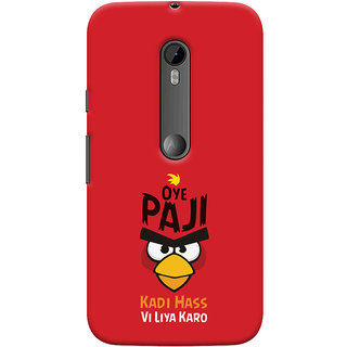 Oyehoye Quirky Punjabi Slangs Printed Designer Back Cover For Motorola Moto G3 Mobile Phone - Matte Finish Hard Plastic Slim Case