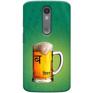 Oyehoye B Se Beer Hindi Varnmala Style Quirky Printed Designer Back Cover For Motorola Moto X Force Mobile Phone - Matte Finish Hard Plastic Slim Case