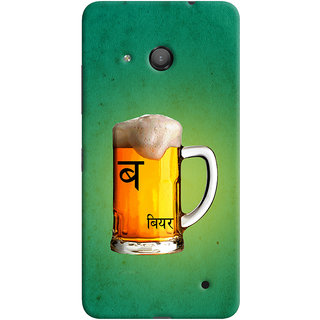 Oyehoye B Se Beer Hindi Varnmala Style Quirky Printed Designer Back Cover For Microsoft Lumia 550 Mobile Phone - Matte Finish Hard Plastic Slim Case