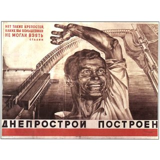 Reprint Of An Old Soviet Russian Vintage Poster -747 - A3 Poster Prints Online Buy