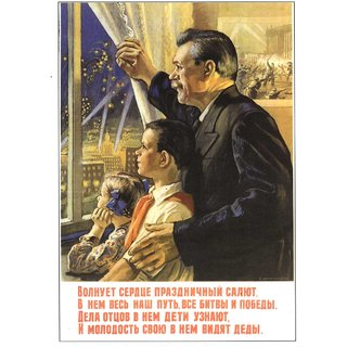 Reprint Of An Old Soviet Russian Vintage Poster -761 - A3 Poster Prints Online Buy
