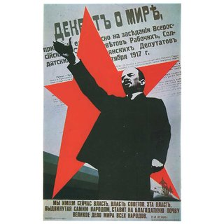 Reprint Of An Old Soviet Russian Vintage Poster -802 - A3 Poster Prints Online Buy