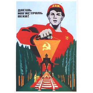 Reprint Of An Old Soviet Russian Vintage Poster -867 - A3 Poster Prints Online Buy