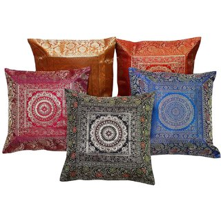 Gurukripas Shopee  Floral and Leafy Design Colorful Jacquard Fabric Cushion Cover 5Pc. Set -  CUSGKS106
