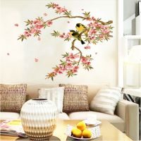 TV Backdrop Bird Branches Decorative Wall Stickers Removable Wall Stickers